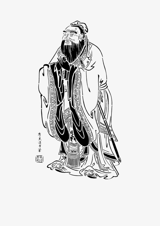 孔子人物手绘
