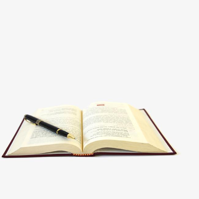 创新钢笔png素材-90设计图片