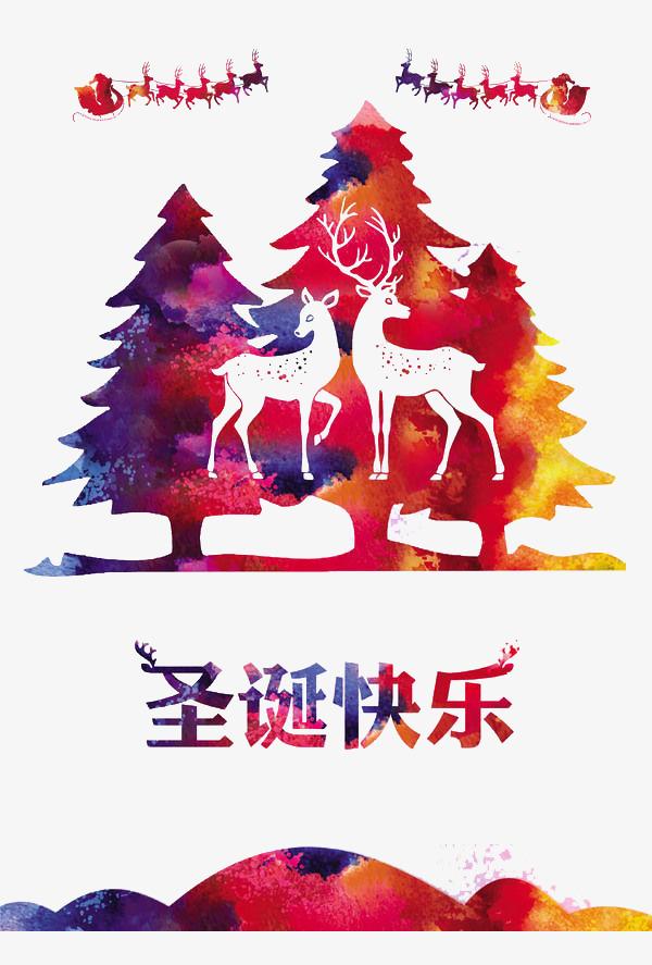 红色水彩圣诞树装饰图案水彩水墨水彩画圣诞圣诞节装饰图案麋鹿素材