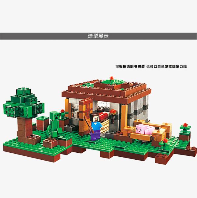 积木主图_我的世界乐高积木凉亭景观png素材-90设计图片