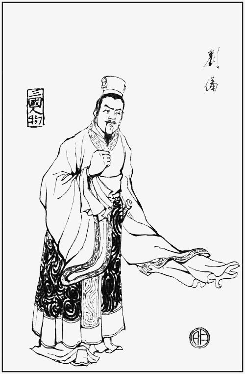桃园三结义刘备画像