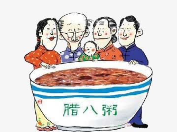 腊八粥卡通一家人图图片