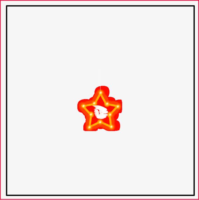 创意元素_星星元素png素材-90设计