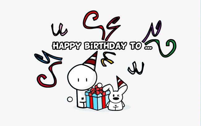 卡通手绘生日快乐png素材-90设计图片