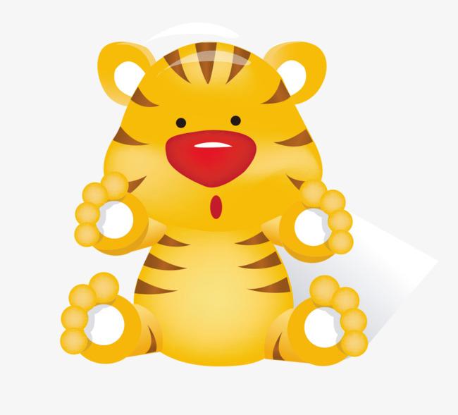 图片 > 【png】 可爱小老虎  分类:手绘动漫 类目:其他 格式:png 体积