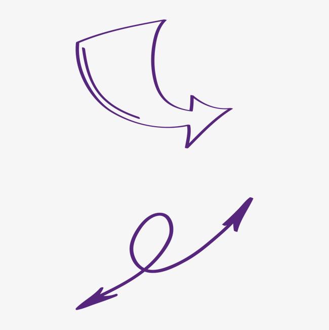 图片 > 【png】 白色箭头手绘线条素材  分类:装饰元素 类目:其他