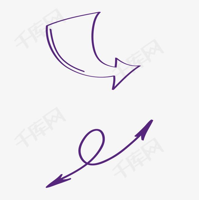 白色箭头手绘线条素材