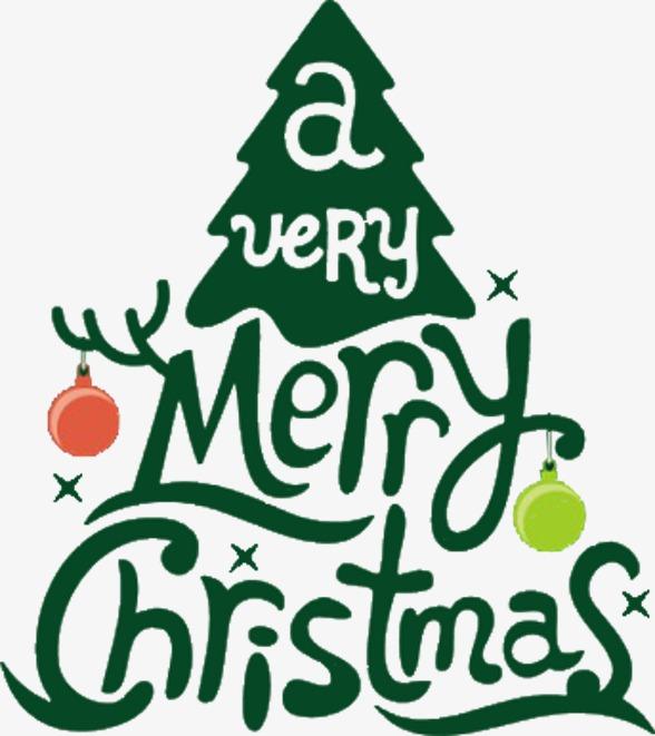 圣诞快乐英文字