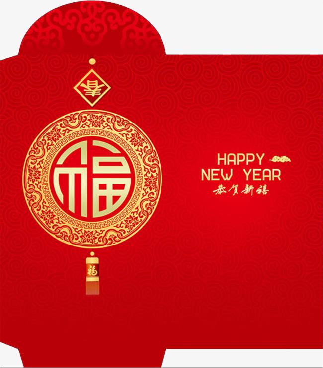 中国风大气红色福字红包设计图片