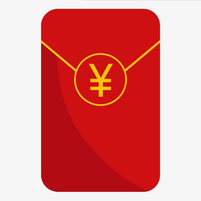 红包素材_单个红包图片素材