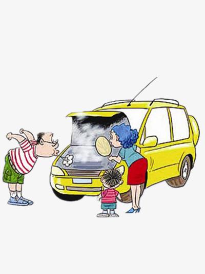 汽车冒烟子