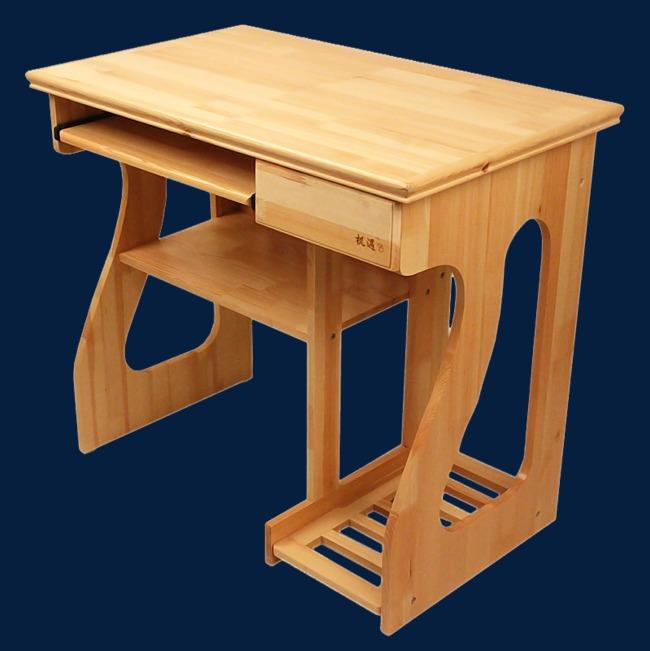 木纹电脑桌子【高清产品实物png素材】-90设计