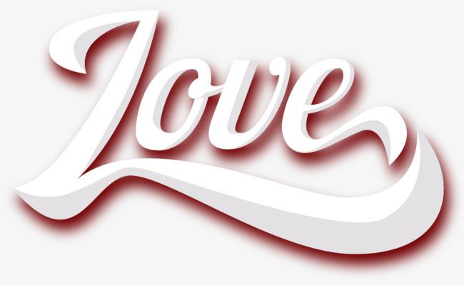 立体白色love艺术字图片