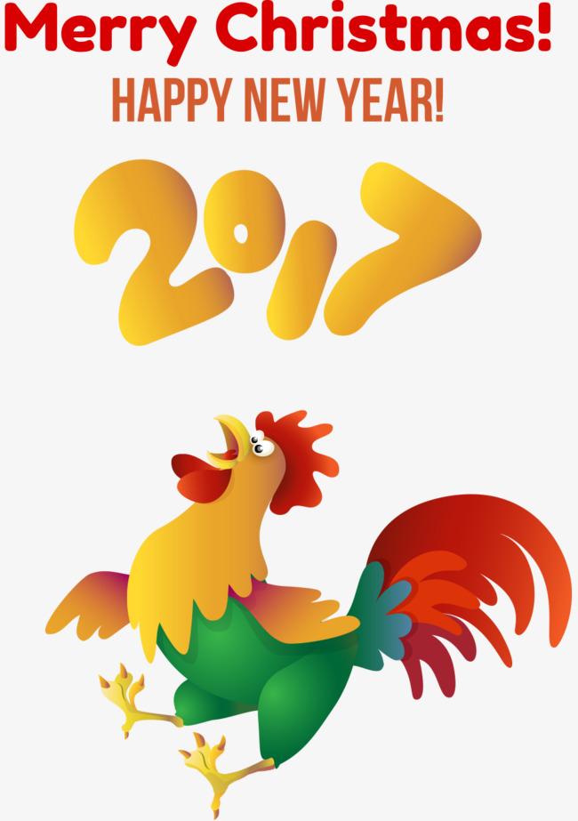 卡通手绘2017新年艺术字公鸡
