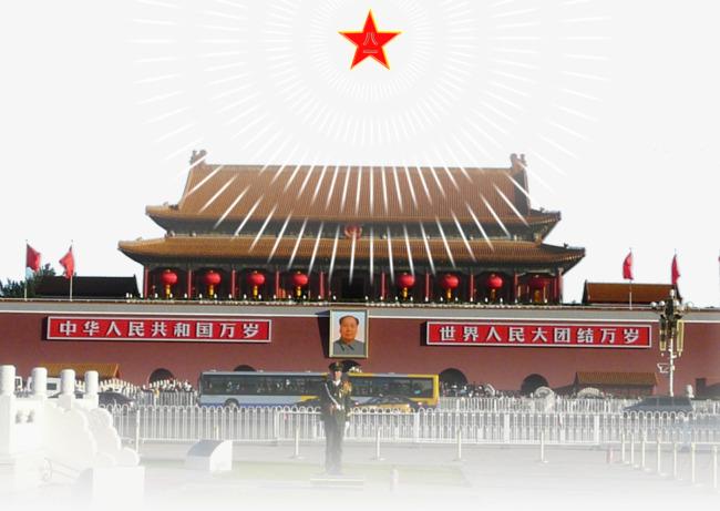 中国天安门