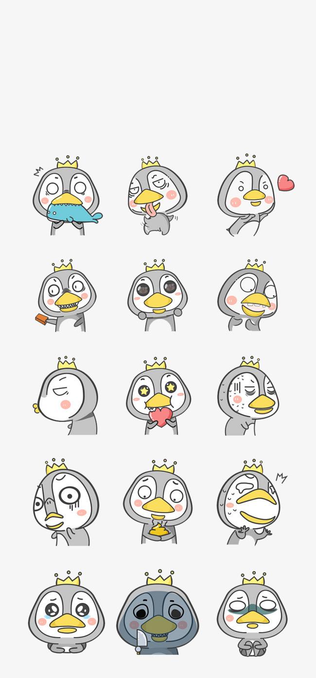 鸭子表情图图片