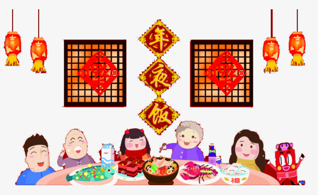 一家人吃年夜饭卡通画