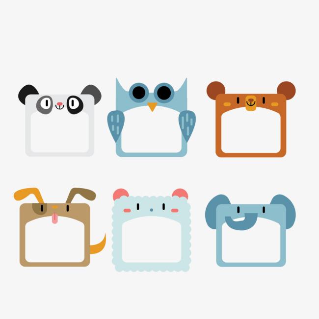 图片 > 【png】 可爱动物边框  分类:钻展/直通车/主图 类目:其他