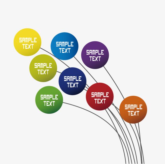 图片 > 【png】 ppt圆形边框  分类:字体设计 类目:其他 格式:png