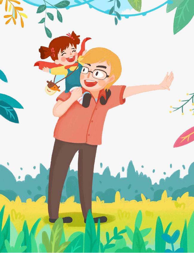 手绘插画爸爸背着女儿