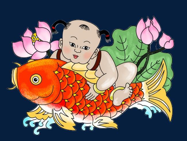 荷花鲤鱼年画娃娃图片