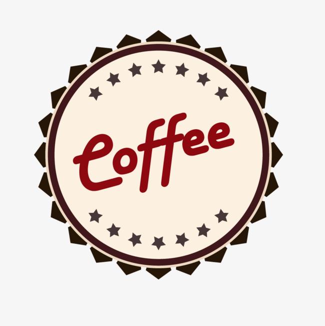 咖啡图标圆形五角星