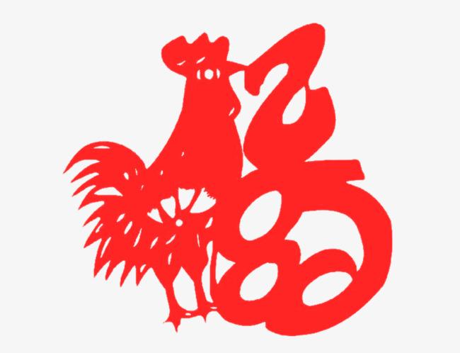 鸡年福字创意剪纸【高清节日素材png素材】-90设计图片