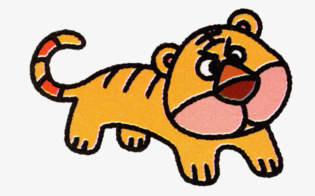 手绘黄色胖胖的老虎png素材-90设计图片