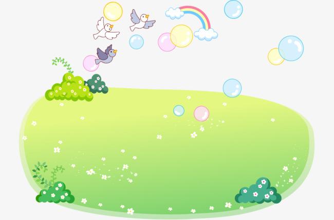 图片 其他 > 【png】 卡通手绘草地草丛小鸟彩虹
