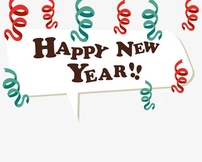新年快乐英文字体