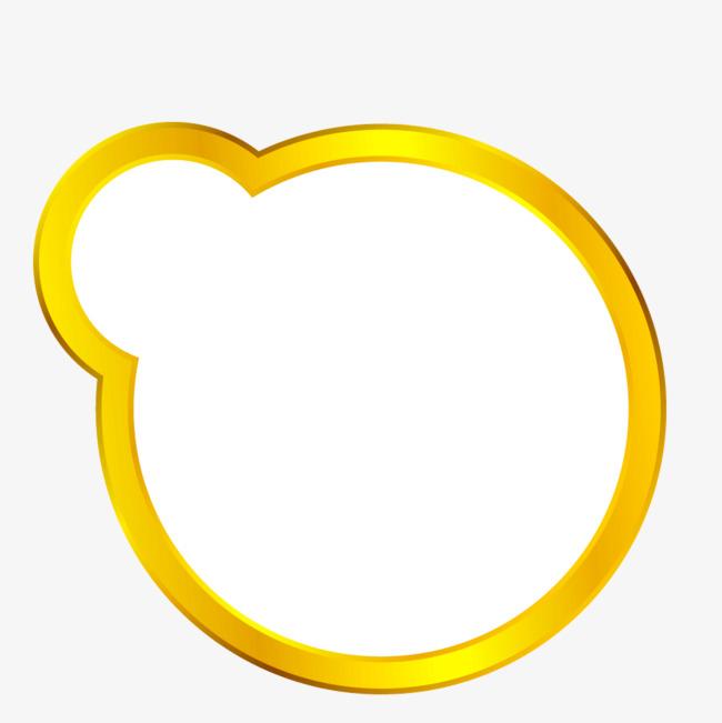 金属边框大小圆形【高清装饰元素png素材】-90设计