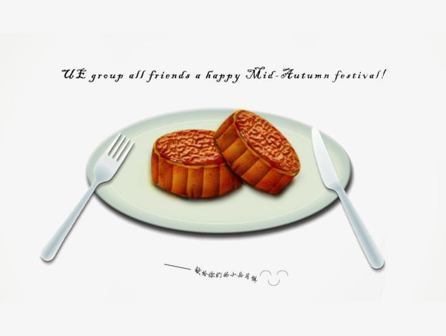 盘子上的中秋节月饼