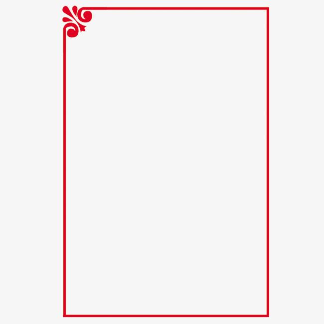 简约长方形花纹边框png素材-90设计