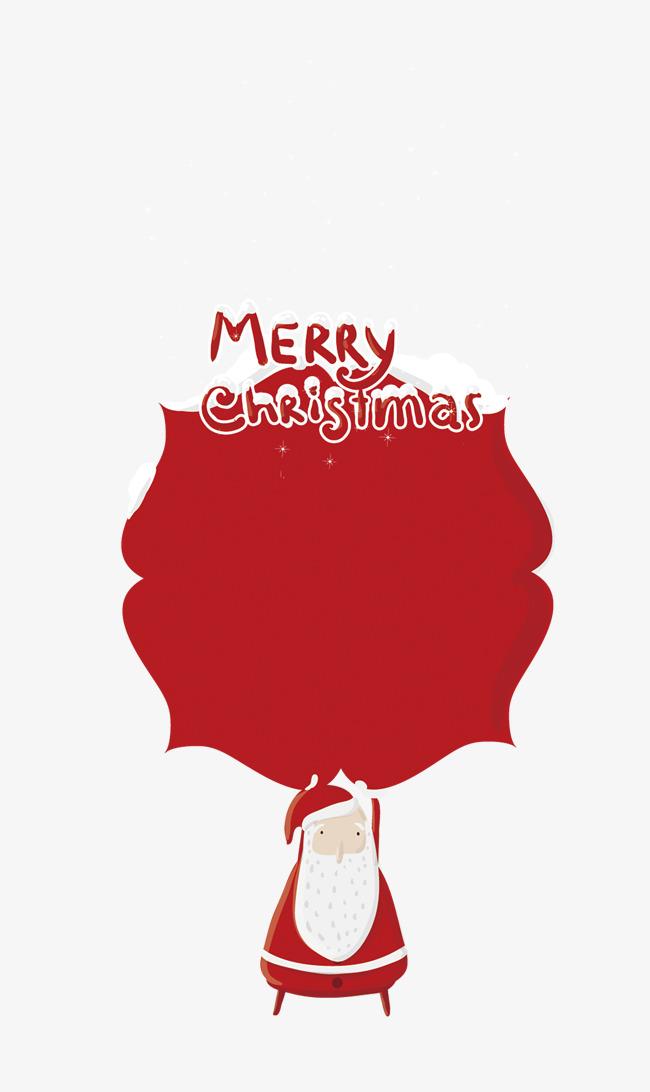 圣诞礼物高清免抠图素材