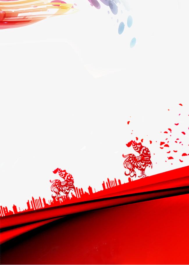 過年海報背景【高清裝飾元素png素材】-90設計