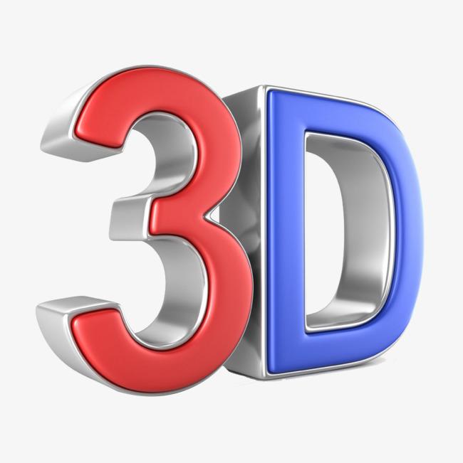 3d立体效果字