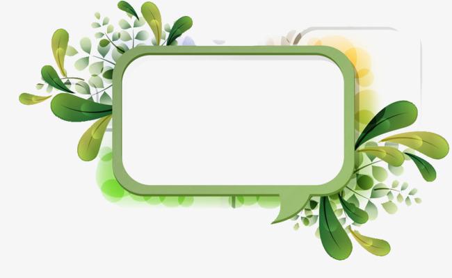 植物对话框