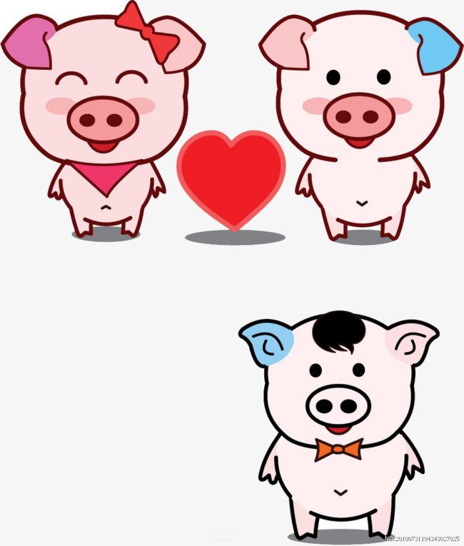 图片 > 【png】 开心卡通小猪  分类:手绘动漫 类目:其他 格式:png
