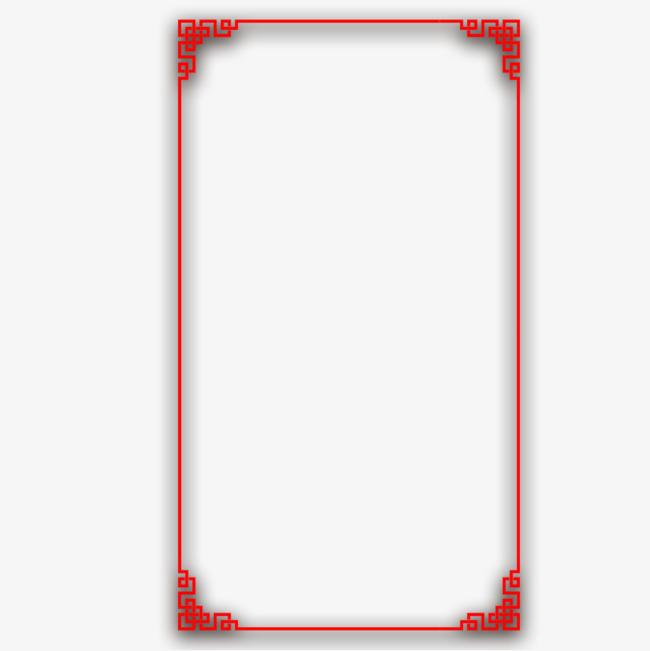 中国风红色边框