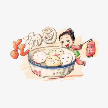 元宵节吃汤圆插画图片