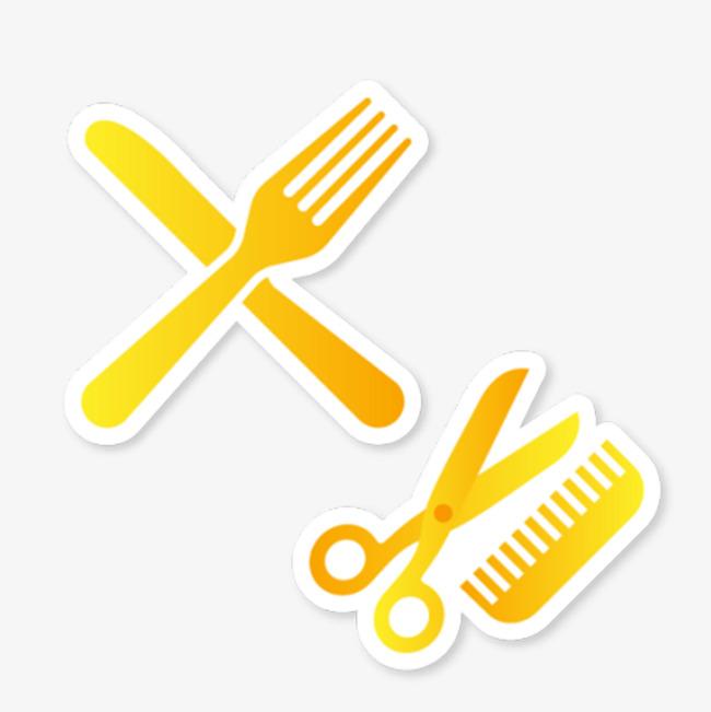 金色卡通餐具刀叉剪子图片