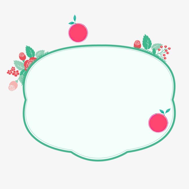 小清新可爱水果边框