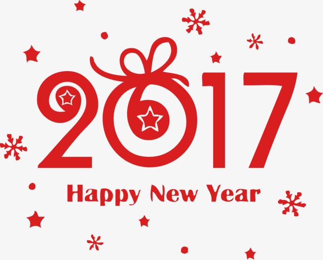 2017新年快乐创意字体