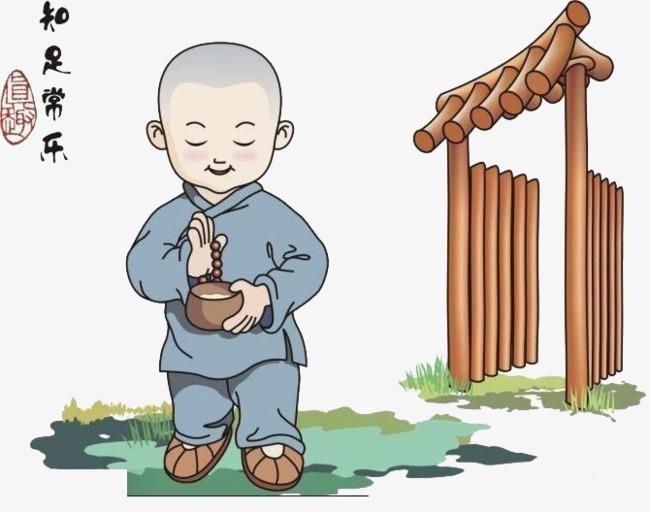 和尚卡通_小和尚化缘画像