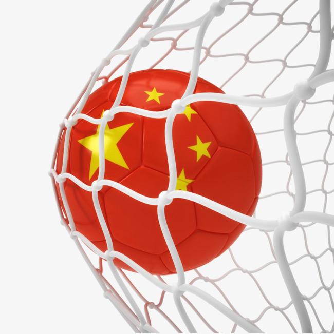 创意中国国旗足球
