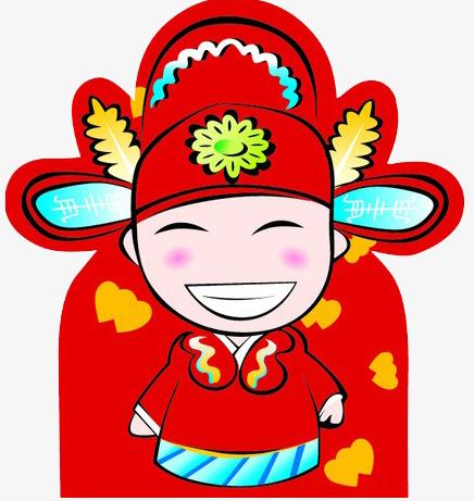 卡通喜庆新郎官红包装饰免扣素材