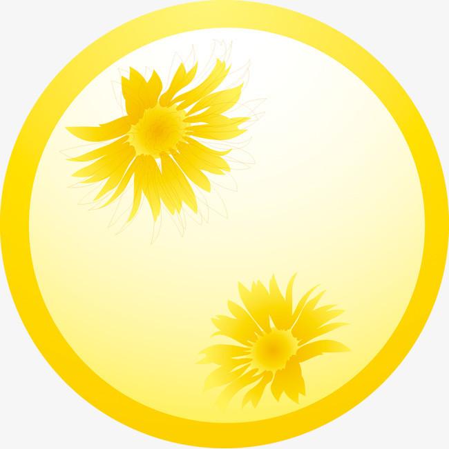 手绘黄色渐变圆形花纹