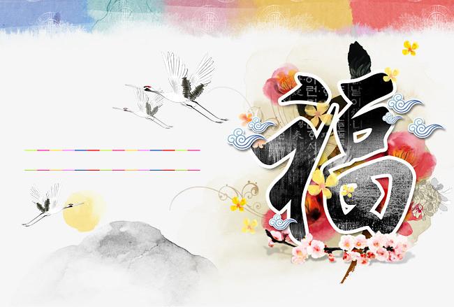 中国风福字仙鹤素材背景