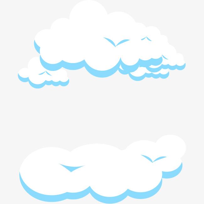 扁平化白色云朵样式【高清效果元素png素材】-90设计