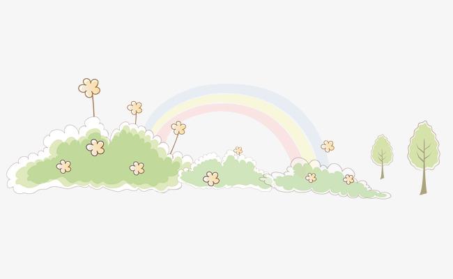 图片 > 【png】 卡通彩虹草丛  分类:手绘动漫 类目:其他 格式:png